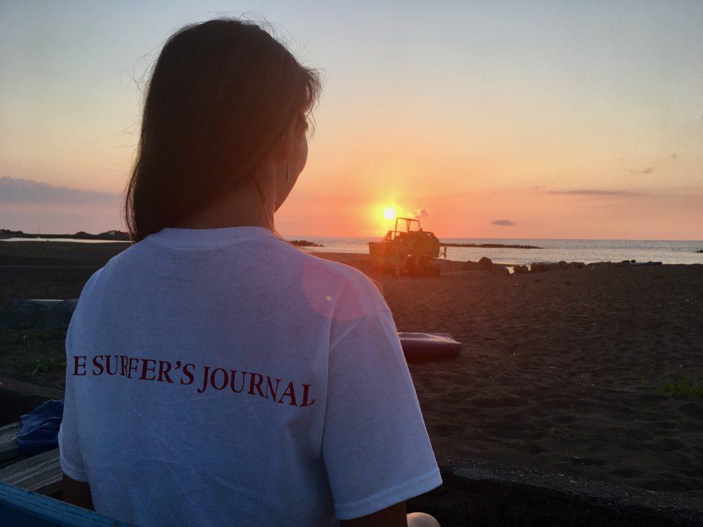 Yoji Nozawa - The Surfer's Journal